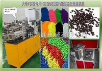 云南实验室小型高混机