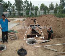 RBA小型污水处理设备