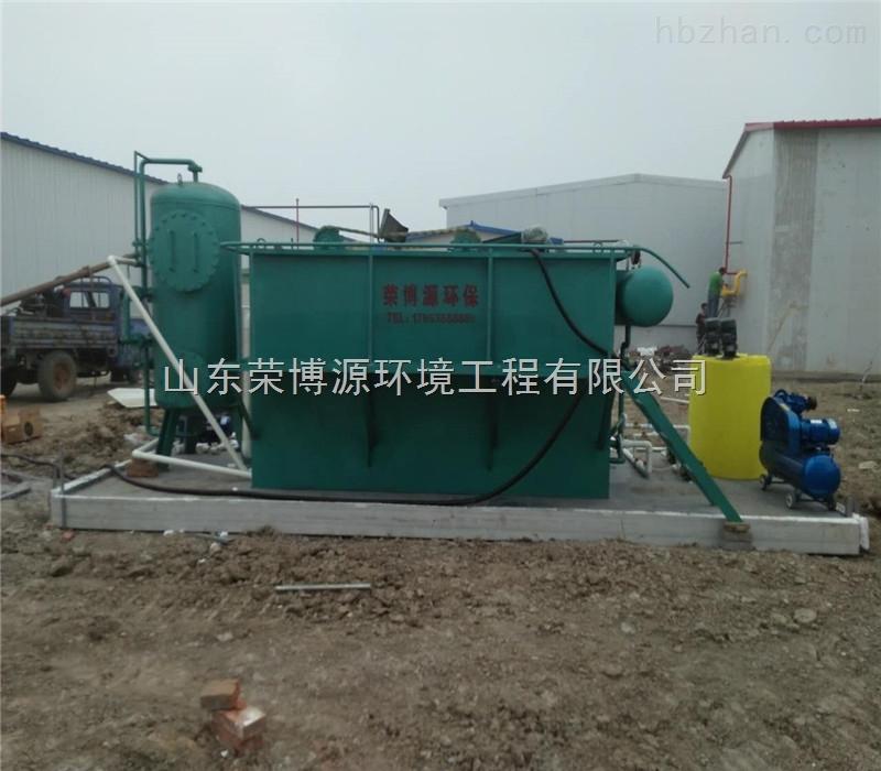 工业含油污水处理气浮设备