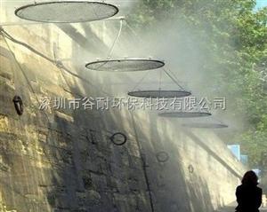 贵州酒吧喷雾降温工程喷雾加湿系统产品要闻
