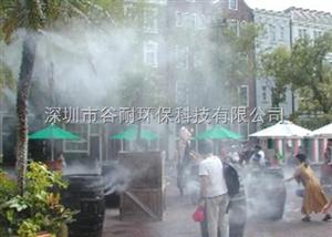 仿自然生境/側重生態功能/噴霧降溫設備