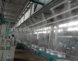 河南厂房环保喷雾降温工程
