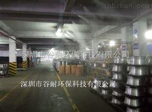 厂房喷雾降温加湿系统