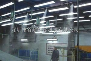 深圳工业区车间加湿喷雾机组