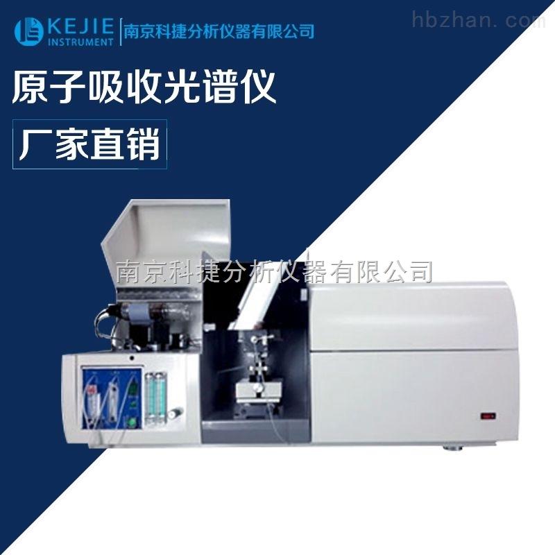 4520Q饲料中金属元素检测专用原子吸收光谱仪