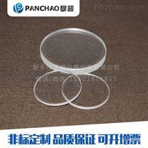 海南藏族自治州兴海县硼硅钢化视镜玻璃定制