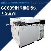 GC6891N液化气中成分二甲醚分析检测分析专用气相色谱仪