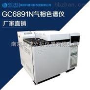 气体检测专用气相色谱仪供应
