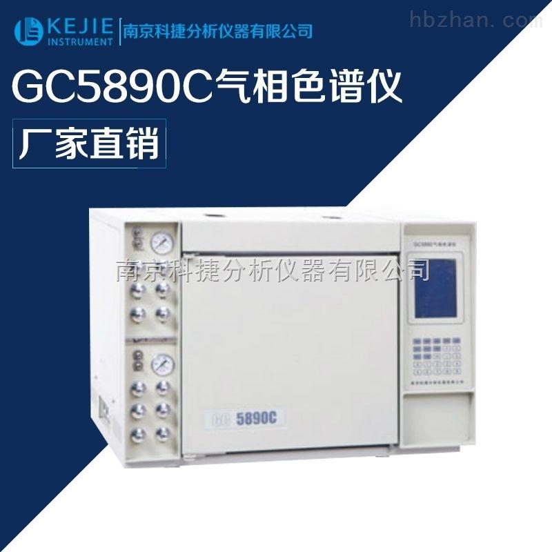 GC5890C固体废弃物中苯酚类物质分析专用气相色谱仪