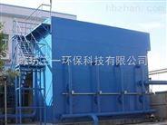 南京一体化净水器生产厂家直销