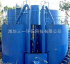 净水设备之微电解反应塔