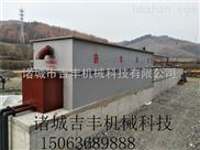 专业生产污水处理设备.电镀废水处理设备.油墨废水处理设备.含油废水处理设备