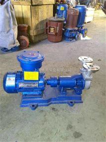 W型不锈钢单级悬臂式漩涡泵