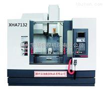 廠家直銷XHA7132數控銑床