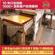 廣州亞克力板,工業用平板清洗機除油除塵