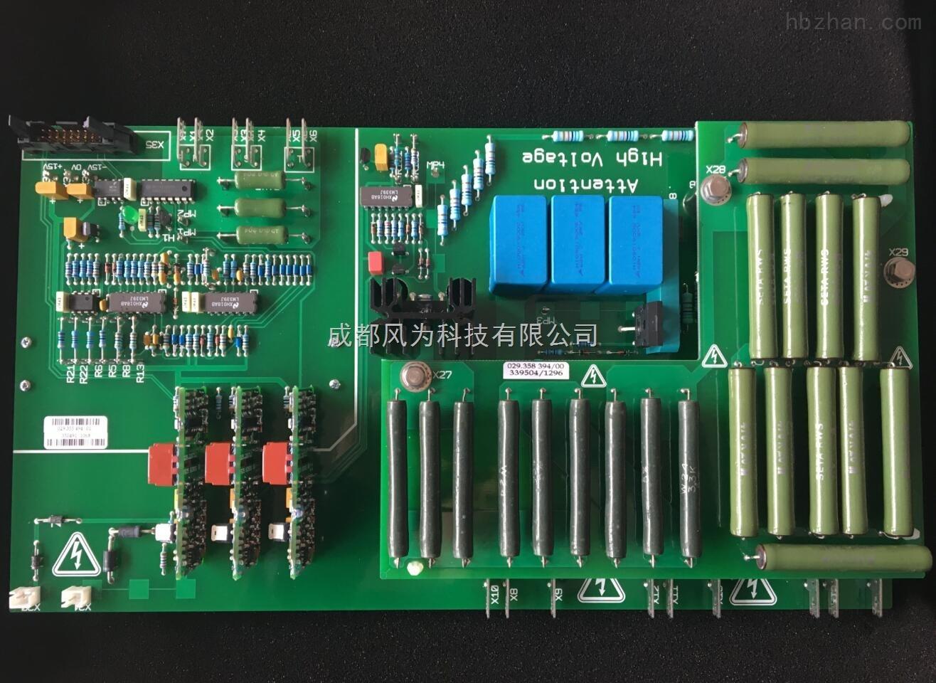 低压电路器mccb
