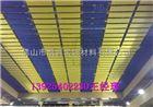 体育馆吊顶吸声体吸声材料厂家