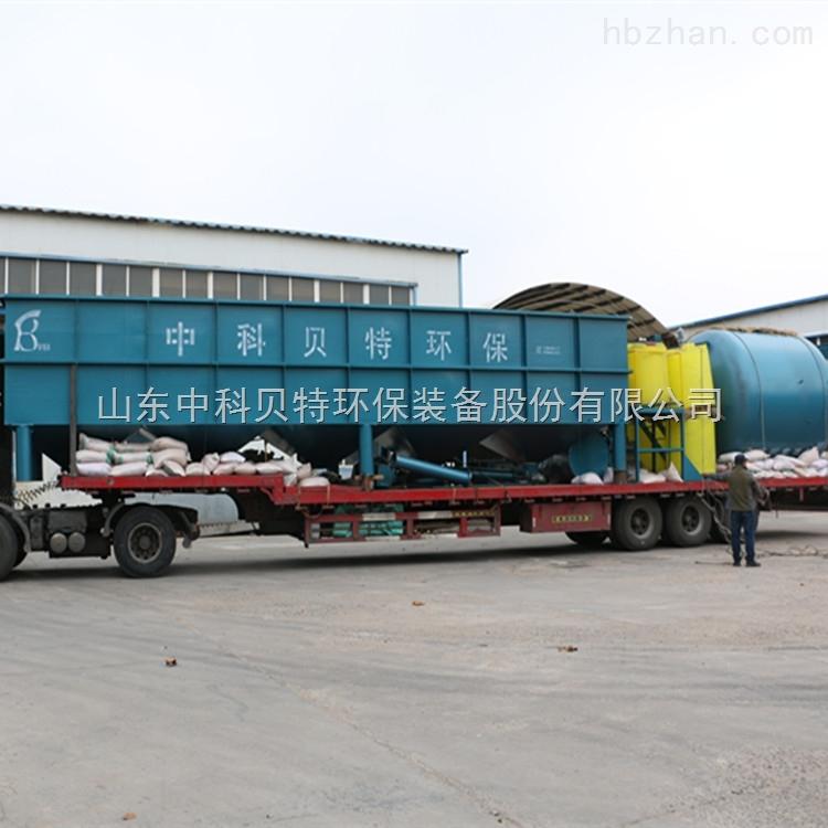 斜管沉澱器處理重金屬汙水 性能穩定 維護方便