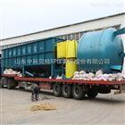 食品废水处理设备-中科贝特斜管沉淀器