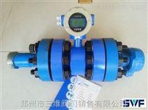 高壓電磁流量傳感器