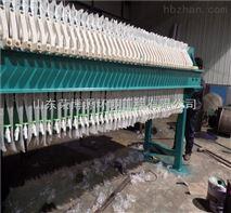 板框压滤机厂家 造纸污泥处理设备报价