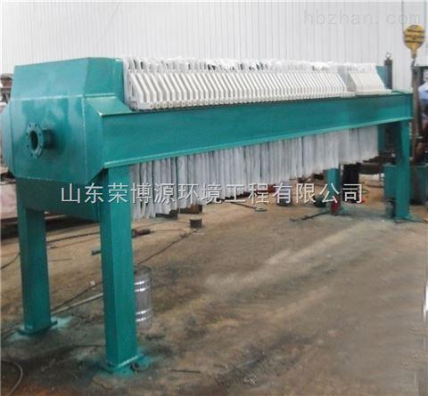 全自动板框式污泥压滤机 污泥处理设备
