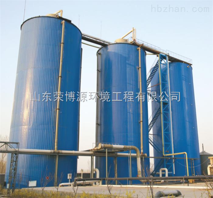 屠宰厂污水处理工程 UASB厌氧反应器厂家