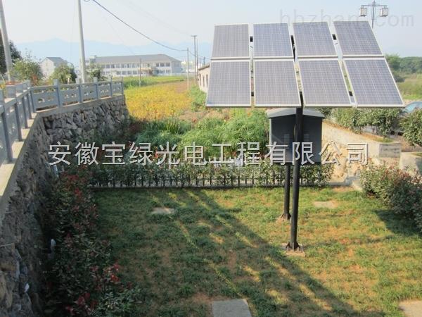 安徽宝绿供应太阳能一体化污水处理设备