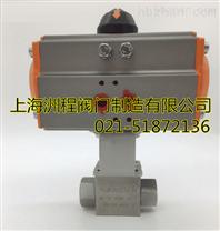 不鏽鋼氣動高壓球閥Q611N