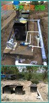 日照市医院污水处理设备生产供应