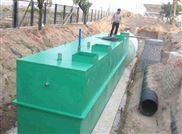 净水一体化处理设备