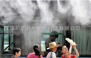 喷雾加湿工程/高粉尘环境/简单、易清洗