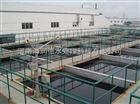 天津--纺织厂废水处理成套设备