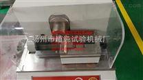 蘇州衝擊缺口製樣機價格_揚州市道純試驗機械廠