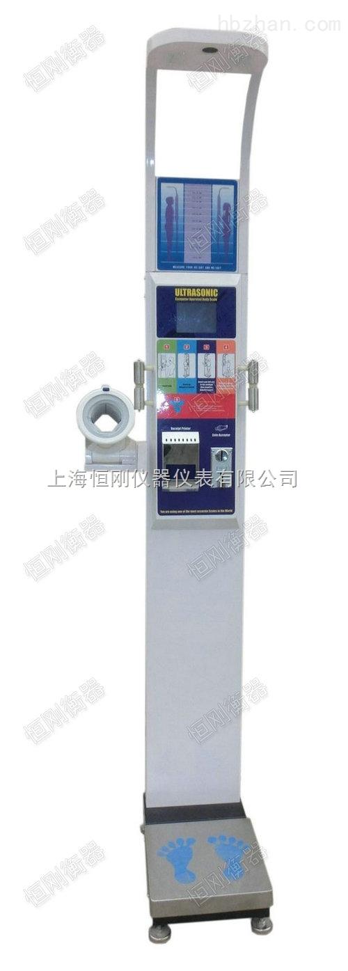 体检专用超声波体重身高测量仪