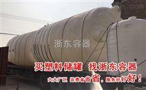 4吨pe塑料水桶厂家