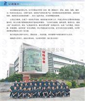 翎翔雷竞技官网app 通过国家强制3CCCCF认证厂家 风机箱、水泵柜电气控制装置研发制造