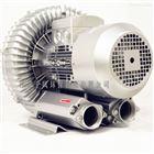 高压气环式真空泵 高压旋涡气泵