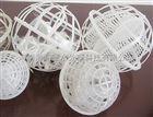 HRD--纖維過濾球