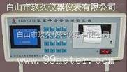 KY06-SSWY-810 氯离子含量快速测定仪/混凝土氯离子含量测定仪