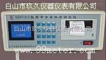 KY06-SSWY-810 氯離子含量快速測定儀/混凝土氯離子含量測定儀
