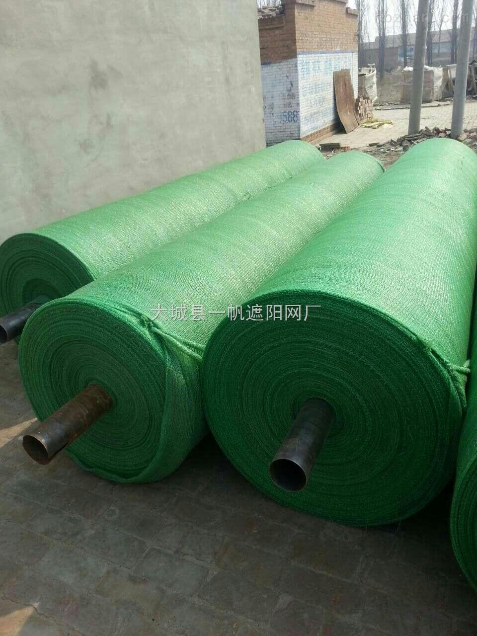 石家庄供应抗老化防尘网,温室遮阳网