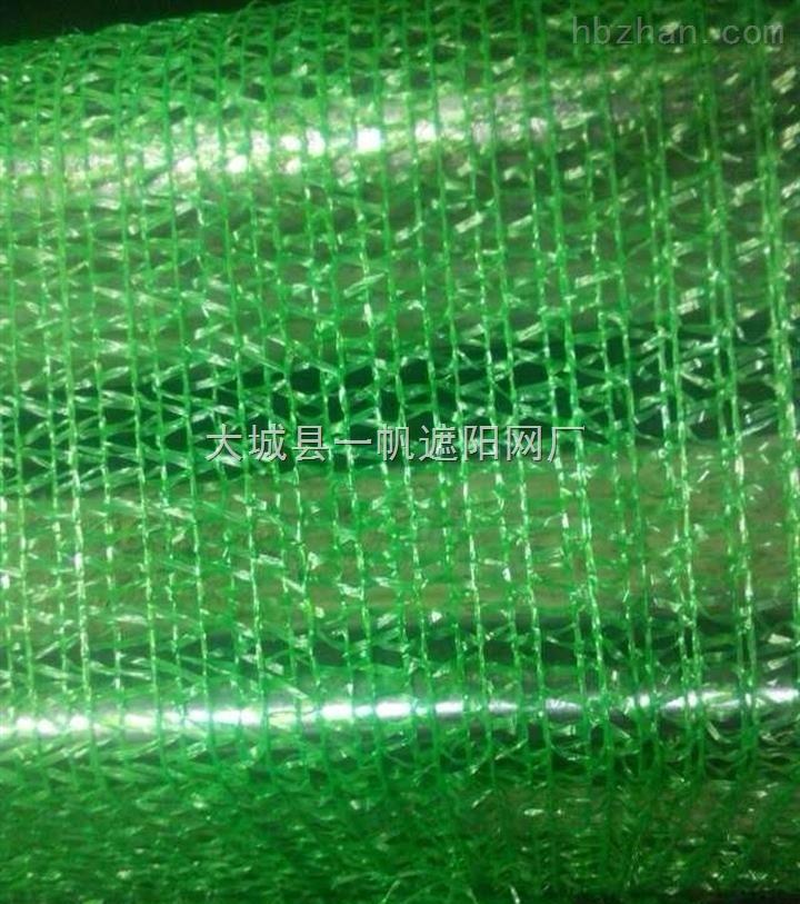 秦皇岛绿色防尘网厂家生产