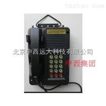 矿用本安型防爆电话机库号:M296645