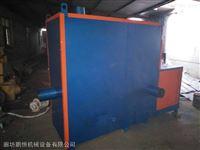 衡南县木屑颗粒燃烧器厂家报价