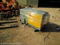 资兴市安装锯末颗粒热风炉每小时燃料