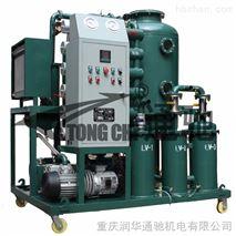 全进口配置型透平油专用真空滤油机