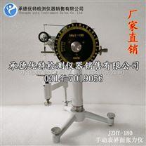 液體表界麵機械張力測試儀