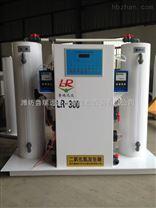 遼源二氧化氯發生器參考價格