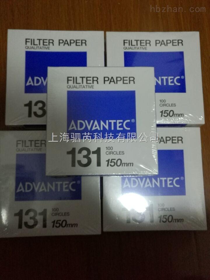 ADVANTEC131号定性滤纸直径150mm